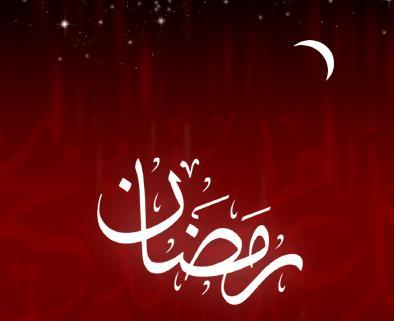 http://negar2009no.persiangig.com/image/Ramadan_end.JPG